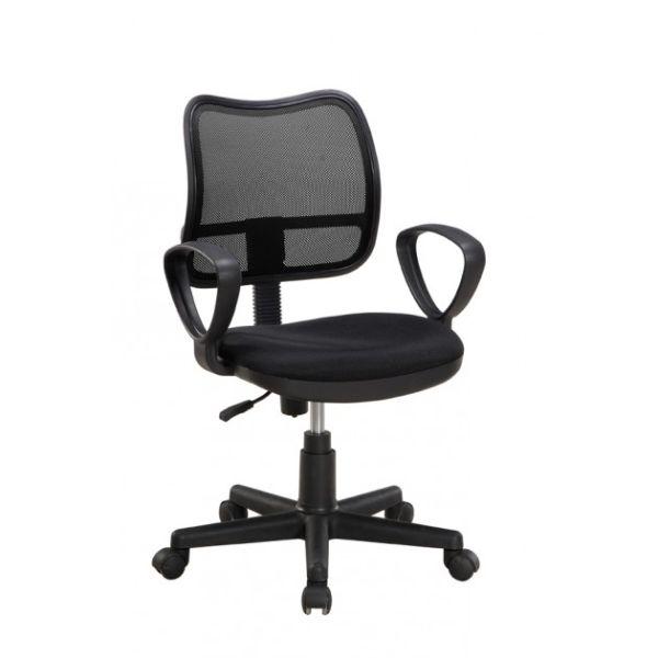 Sedia per ufficio operativa air seduta uffici call centers for Sedia ufficio economica