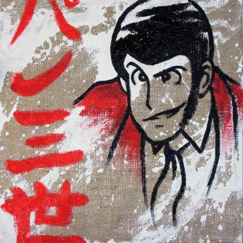 Quadro Lupin dipinto a mano su juta grezza da 40 a 100 cm