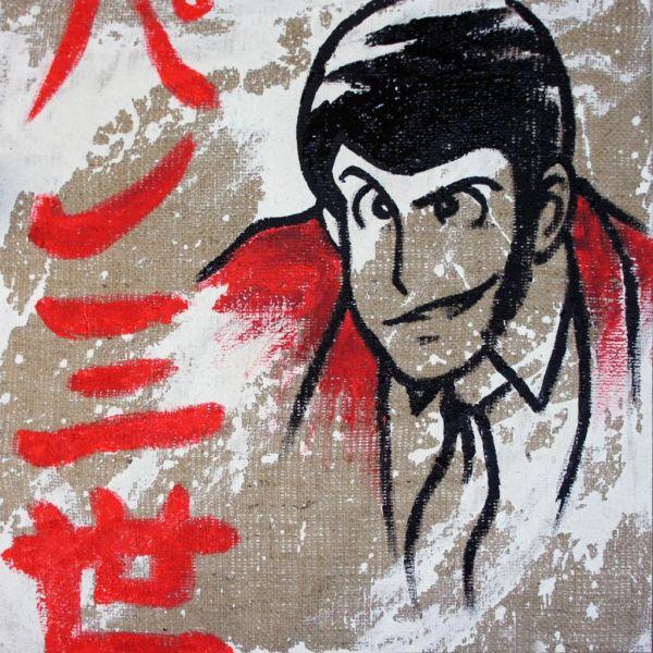 Quadro dipinto a mano Lupin su juta grezza da 40 a 100 cm