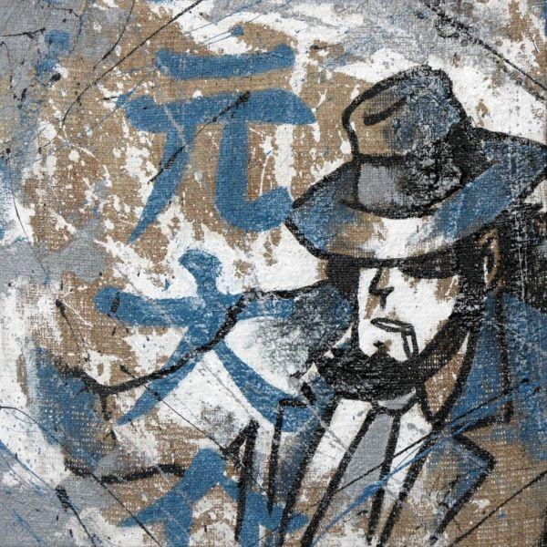 Quadro Jigen su tela juta grezza dipinto a mano da 40 a 100 cm