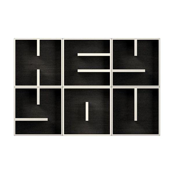 Libreria a cubi componibile con lettere alfabeto ABC HEY YOU